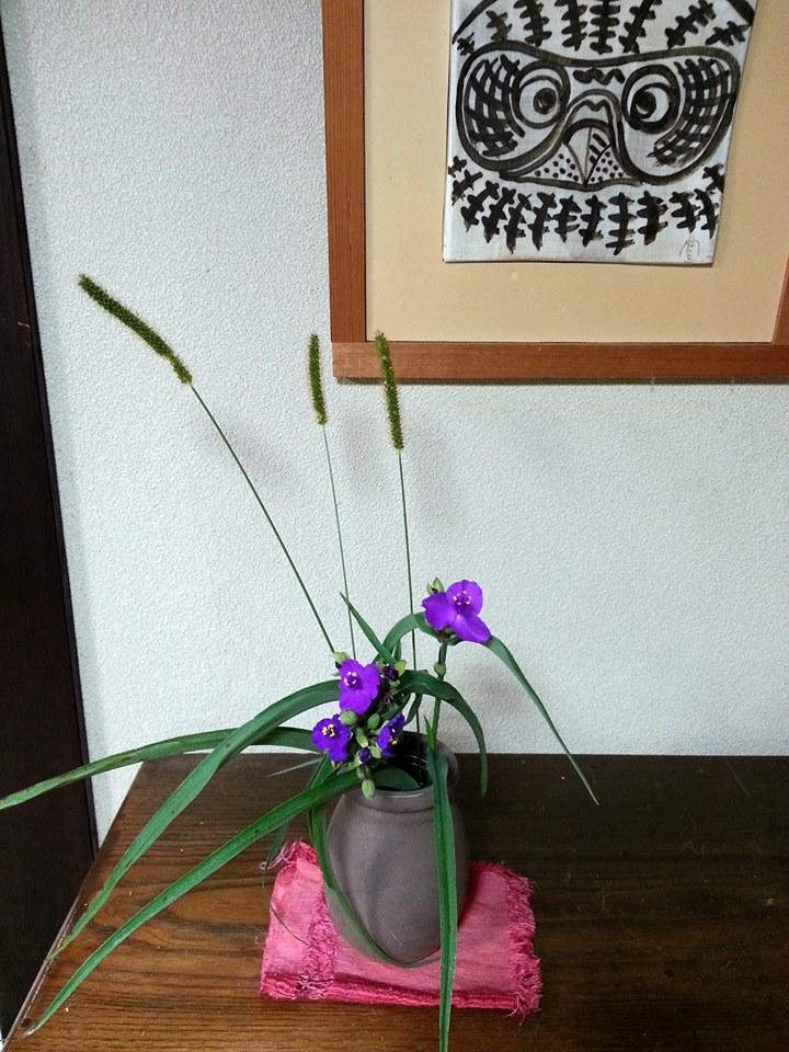 花リレー15